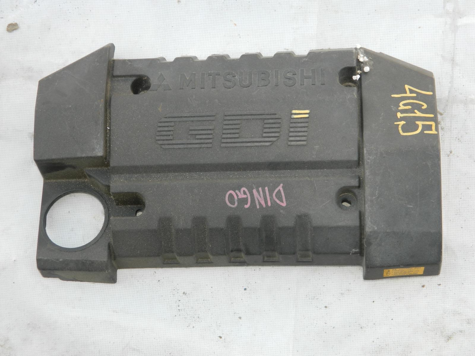 Накладка декоративная на двигатель Mitsubishi Dingo 4G15 (б/у)