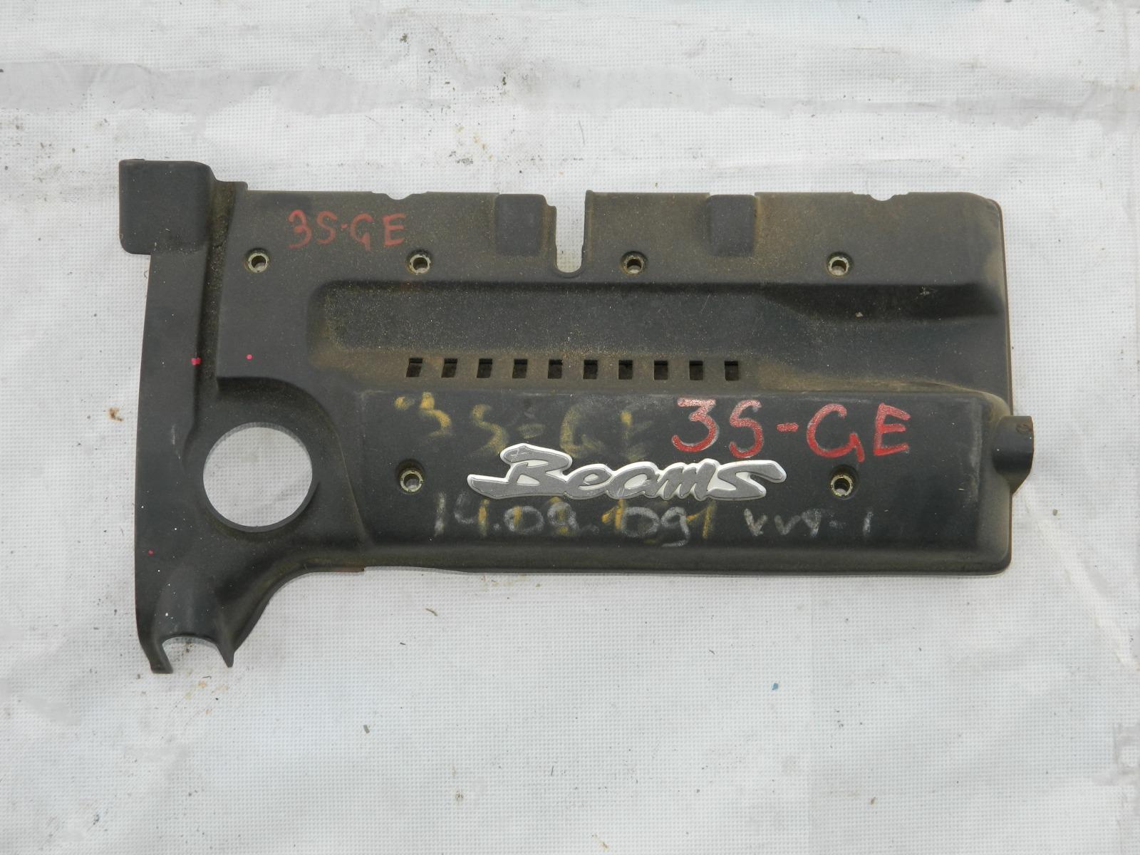 Накладка декоративная на двигатель Toyota Altezza GXE10 3S-GE (б/у)