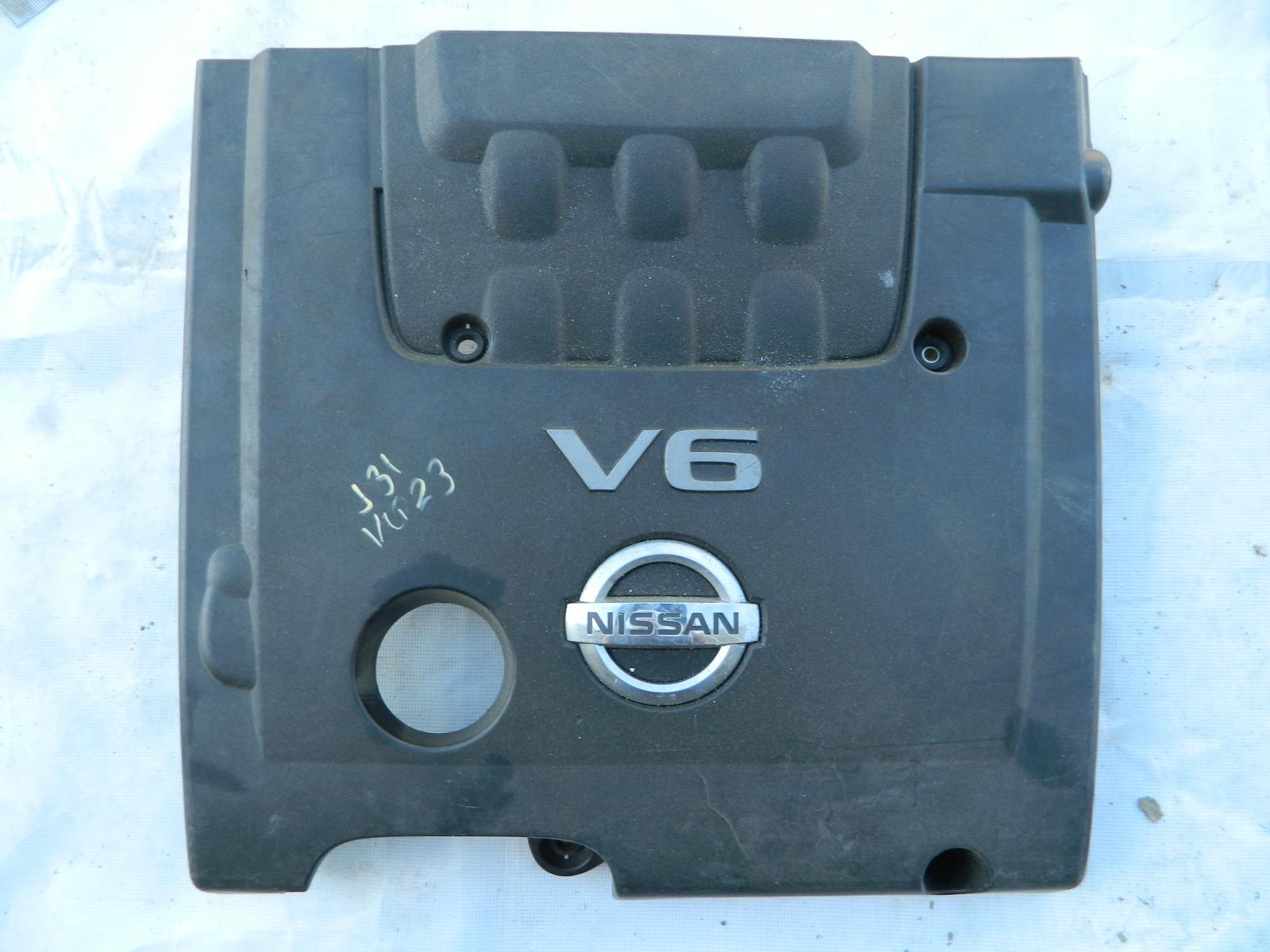 Накладка декоративная на двигатель Nissan Teana J31 VQ23 (б/у)
