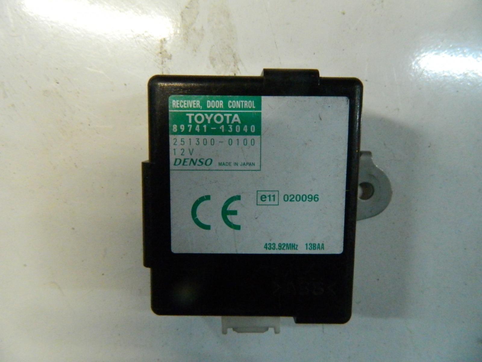 Блок управления Toyota Verso ZZE121 (б/у)