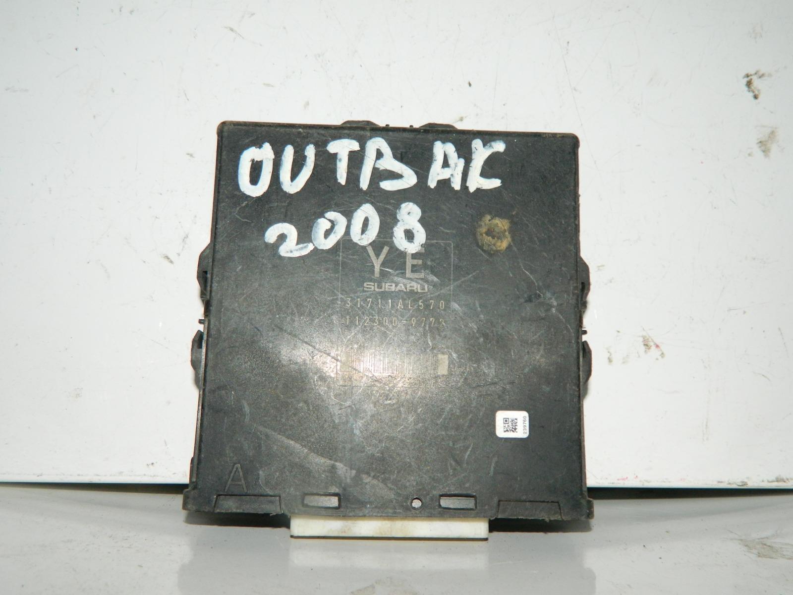 Блок управления Subaru Outback (б/у)
