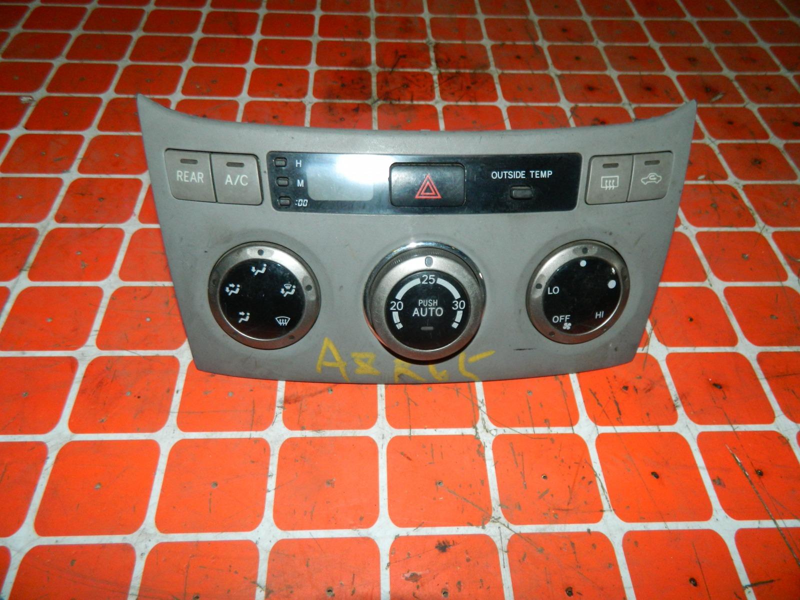 Блок управления климат-контролем Toyota Voxy AZR65 (б/у)