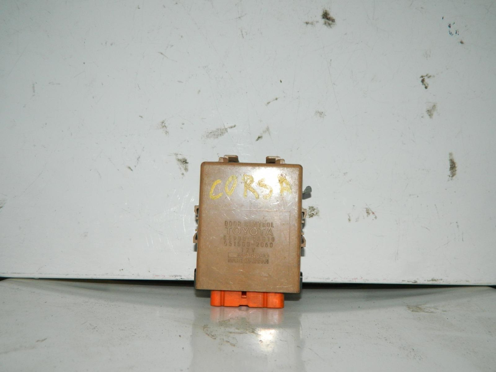 Блок управления дверьми Toyota Corsa EL41 (б/у)