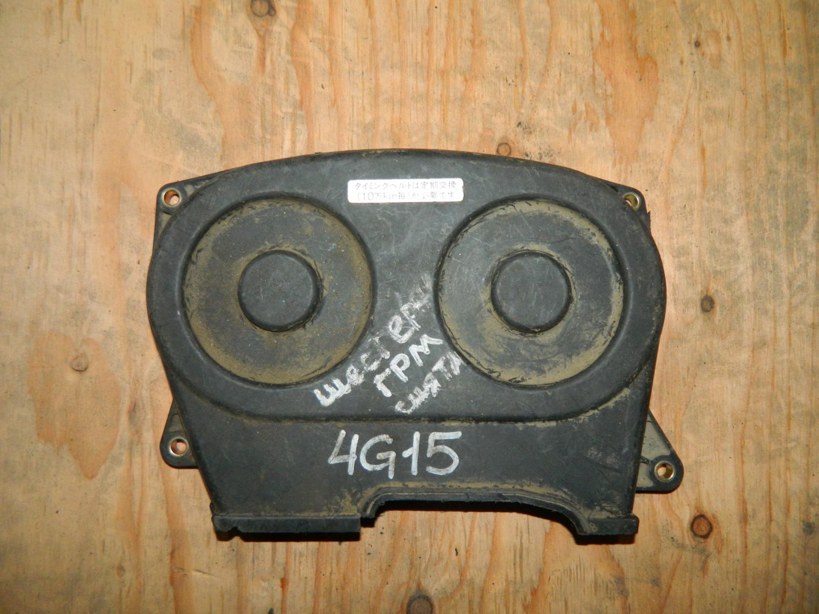 Крышка грм Mitsubishi Dingo 4G15 (б/у)