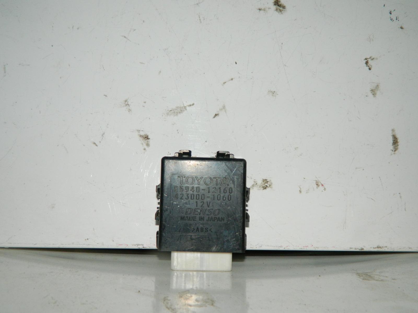 Блок управления стеклоочистителем Toyota Corolla ADE150 (б/у)