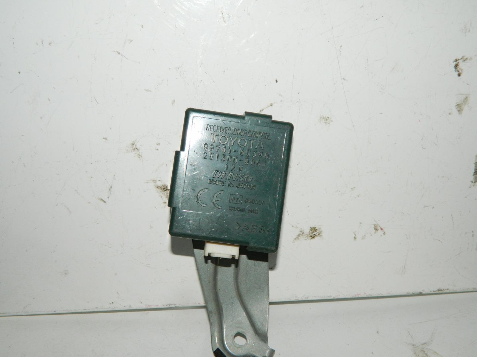 Блок управления дверьми Toyota Land Cruiser FZJ100 (б/у)