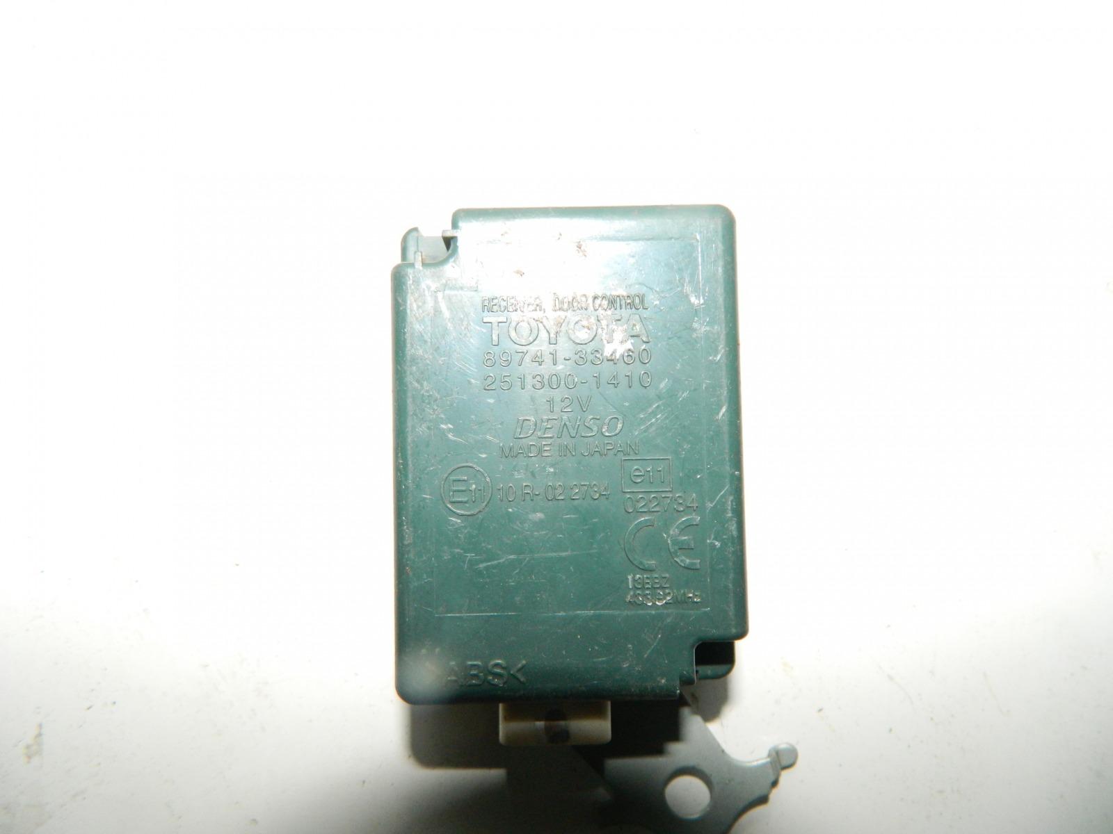 Блок управления центральным замком Toyota Camry ACV40 (б/у)