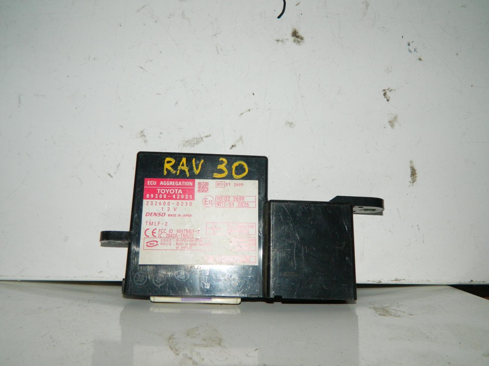 Блок управления круиз-контролем Toyota Rav4 ACA31 (б/у)