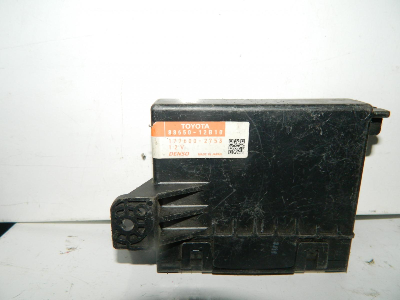 Блок управления кондиционером Toyota Auris ADE150 (б/у)