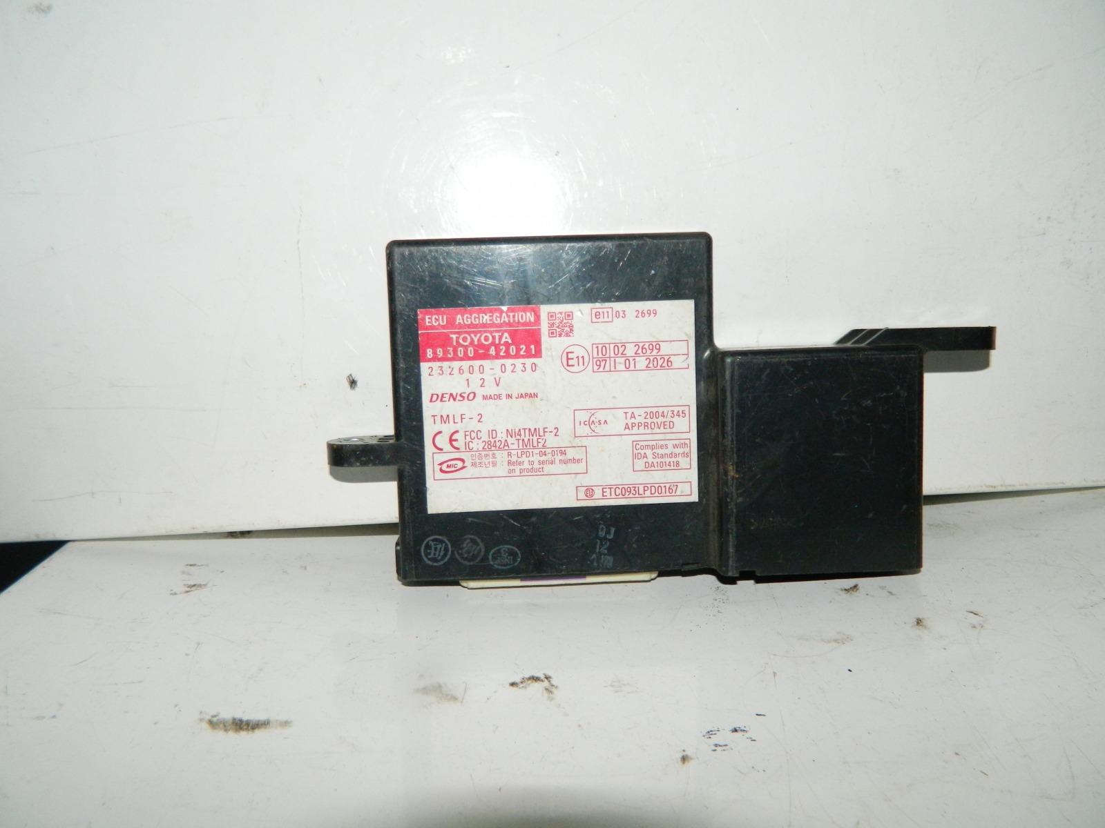 Блок управления круиз-контролем Toyota Rav4 ACA30 (б/у)