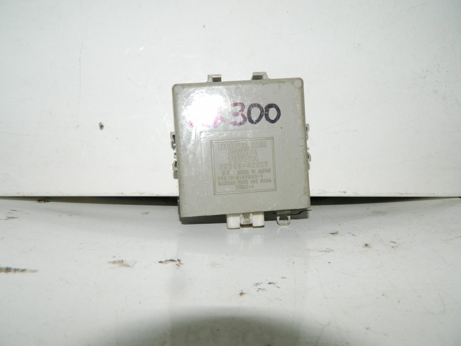 Блок управления замками Lexus Rx300 (б/у)