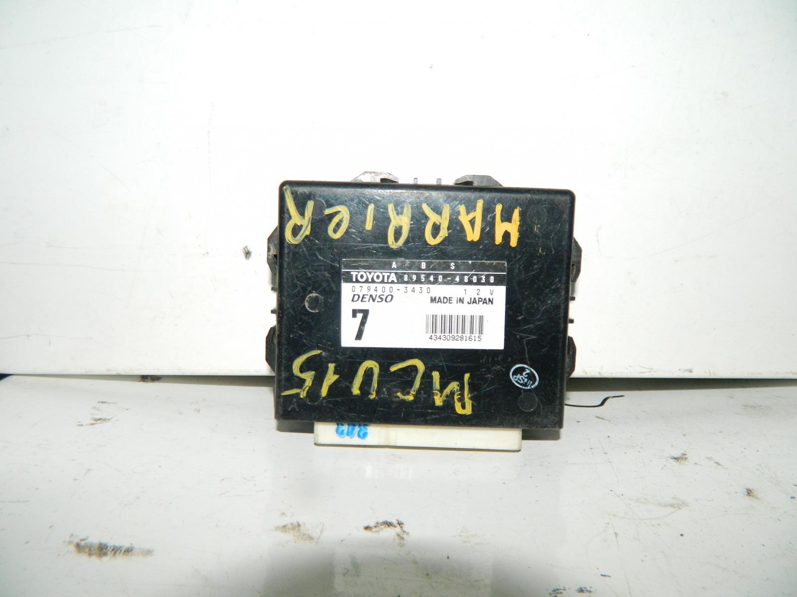 Блок управления abs Toyota Harrier MCU15 (б/у)