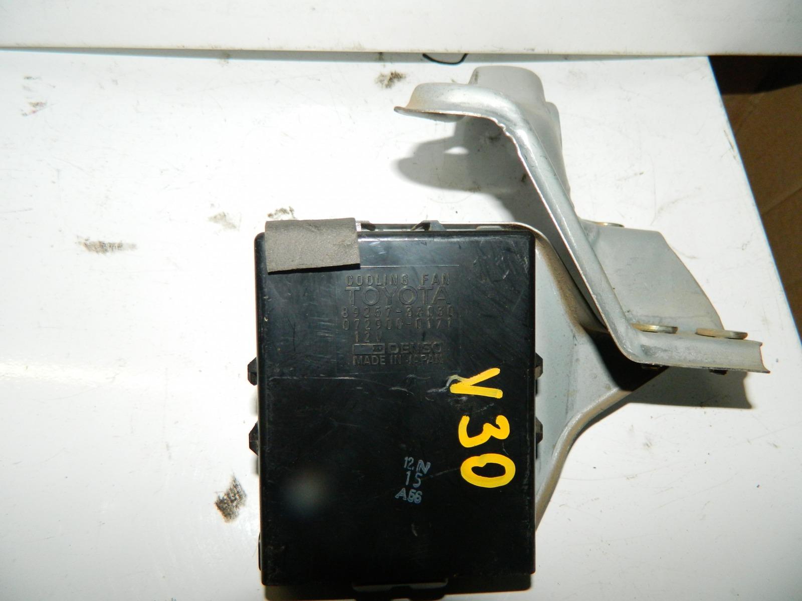 Блок управления вентилятором Toyota Camry ACV30 (б/у)