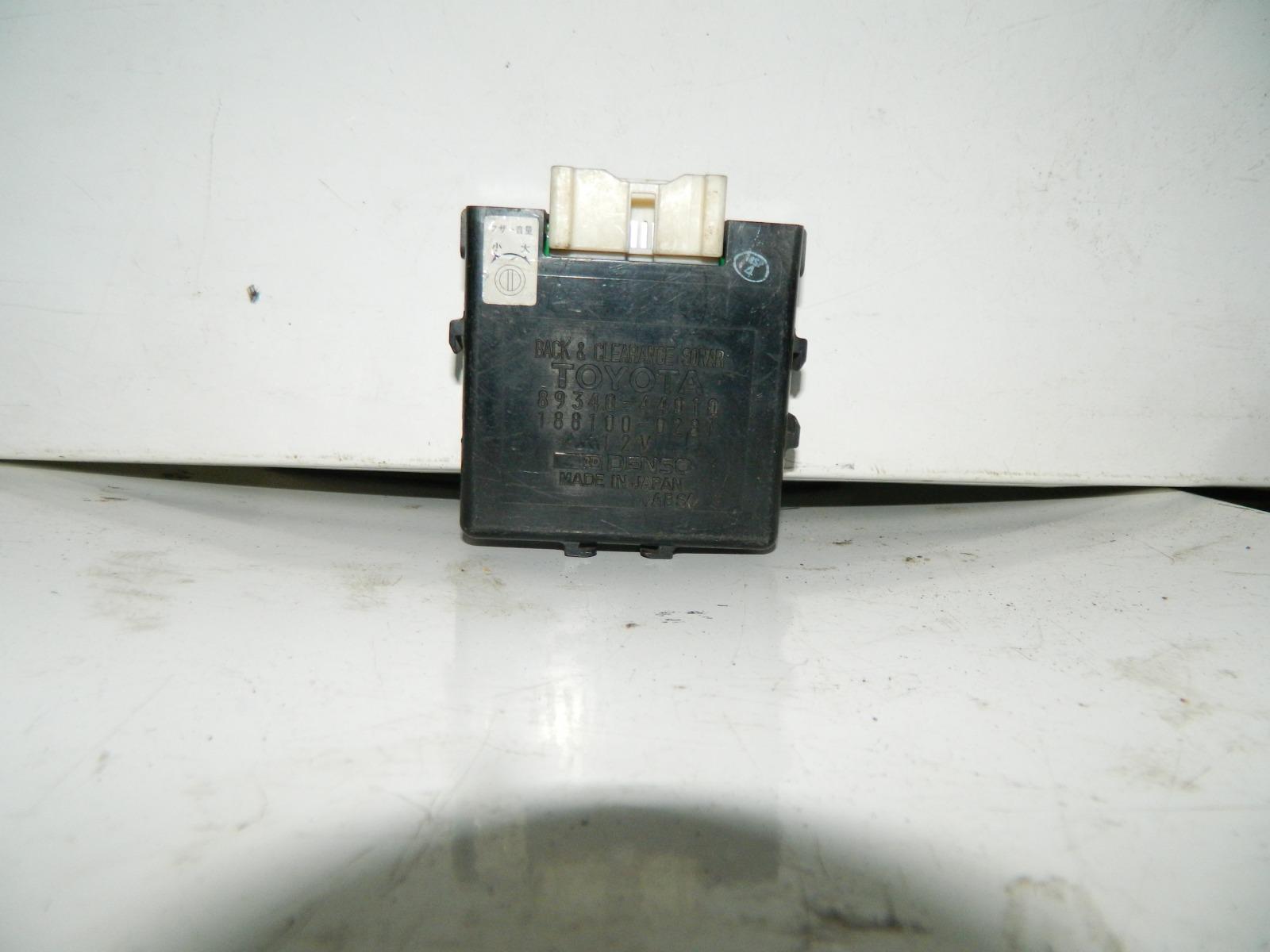 Блок управления парктроником Toyota Cresta. Ipsum JZX100.SXM15 (б/у)