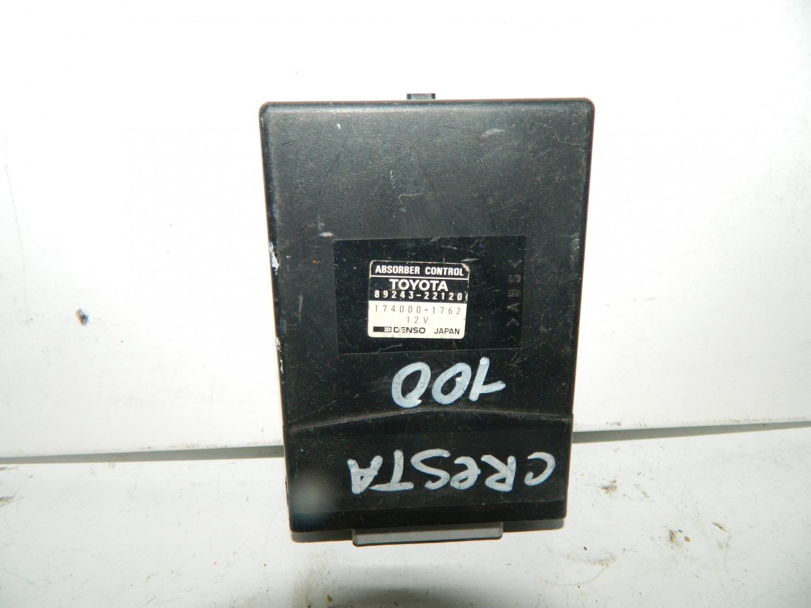 Блок управления подвеской Toyota Cresta JZX100 (б/у)