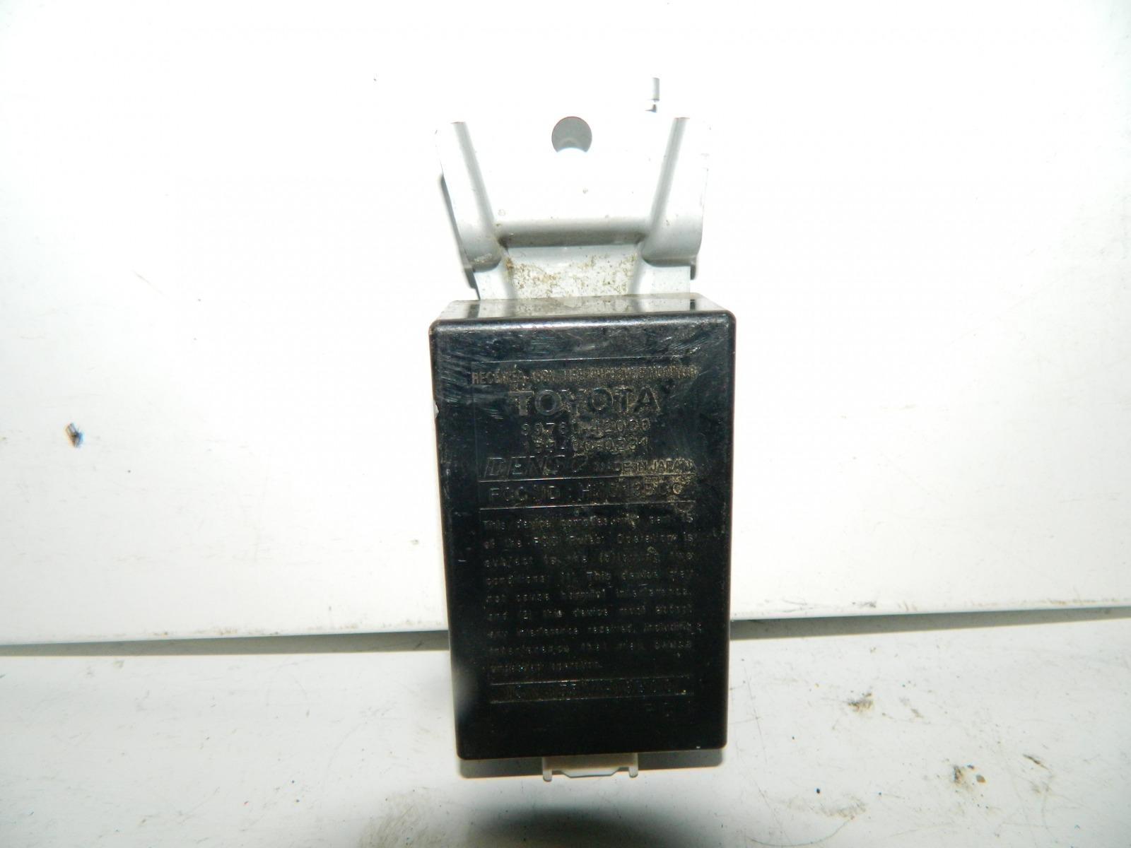 Блок управления Toyota Rav4 ACA30 (б/у)