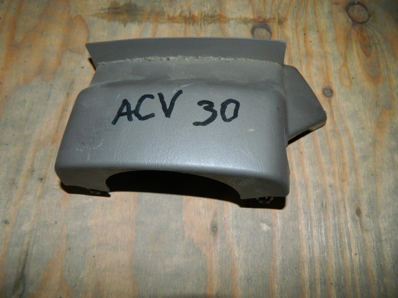 Кожух рулевой колонки Toyota Camry ACV30 верхний (б/у)