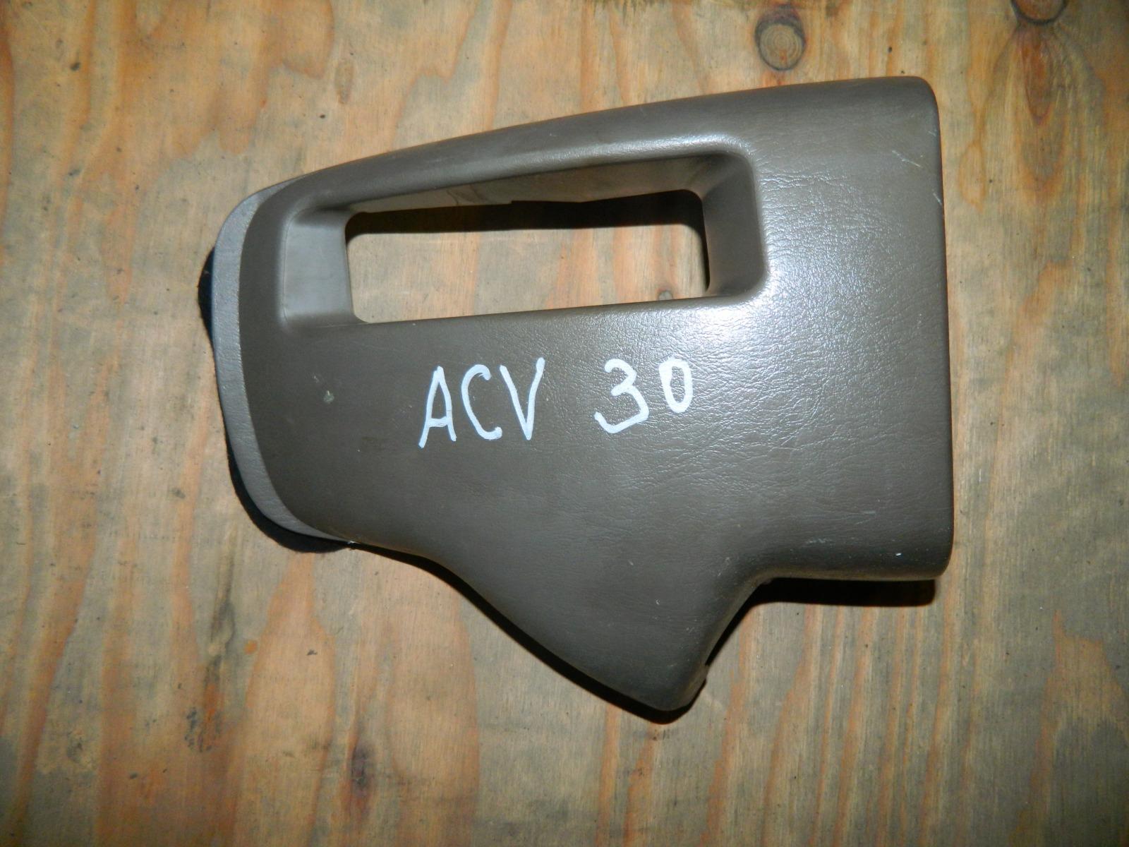 Кожух рулевой колонки Toyota Camry ACV30 нижний (б/у)