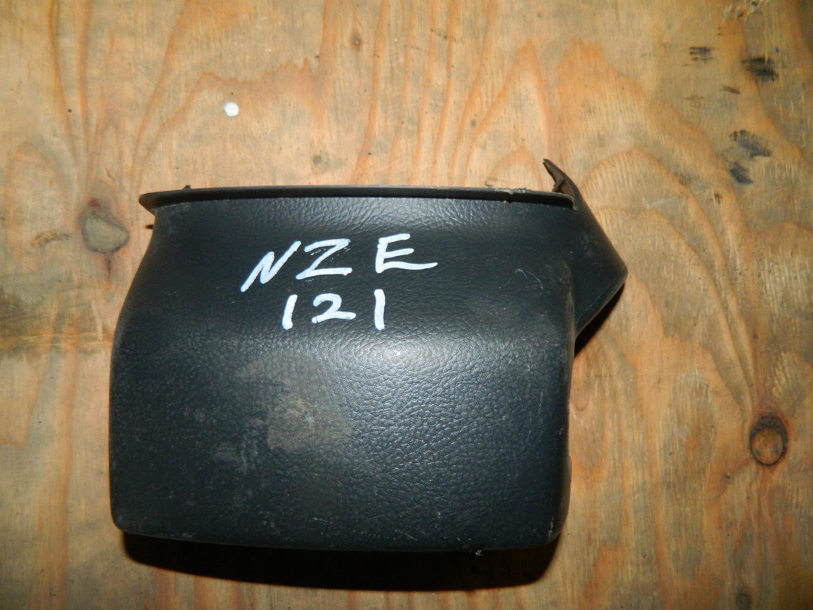 Кожух рулевой колонки Toyota Corolla NZE121 верхний (б/у)