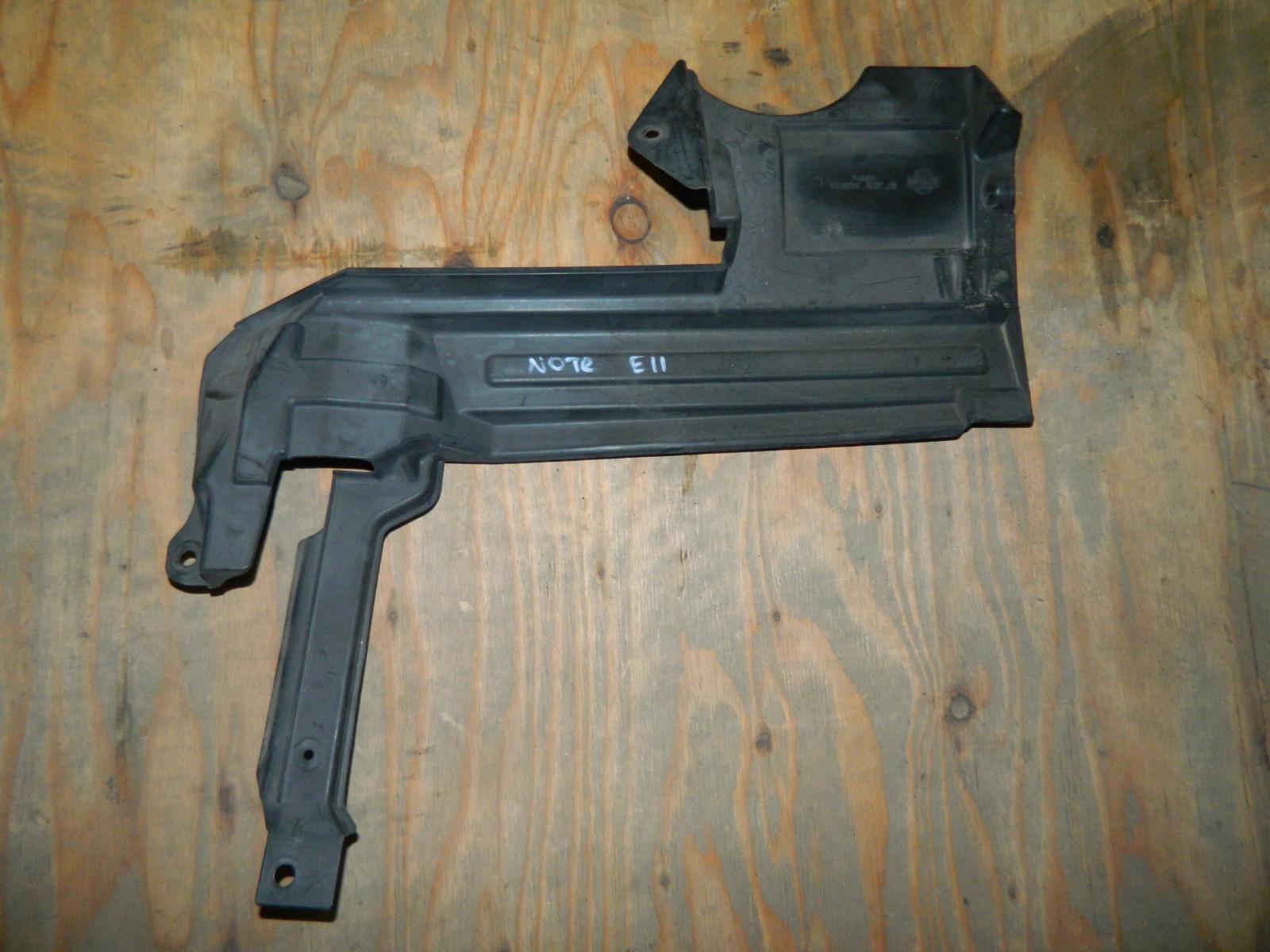 Защита радиатора Nissan Note E11 левая (б/у)