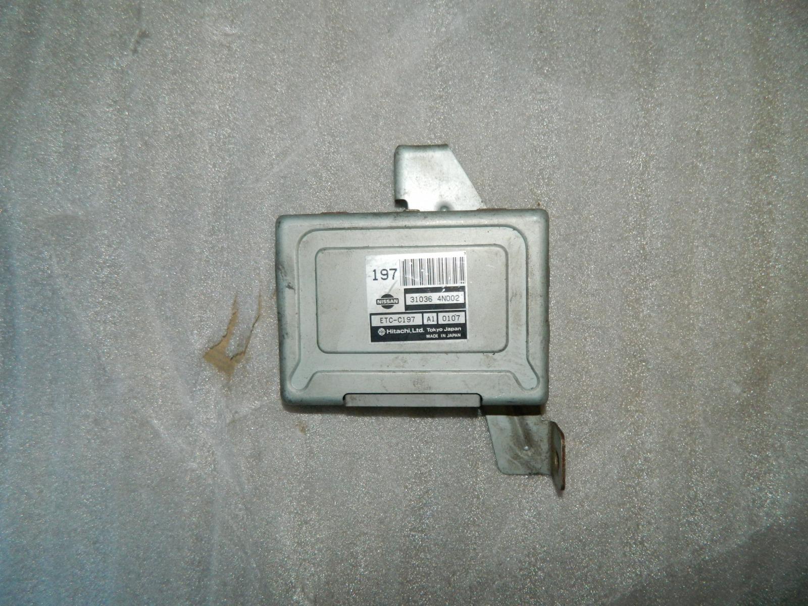 Блок управления Nissan Serena C24 SR20DE (б/у)