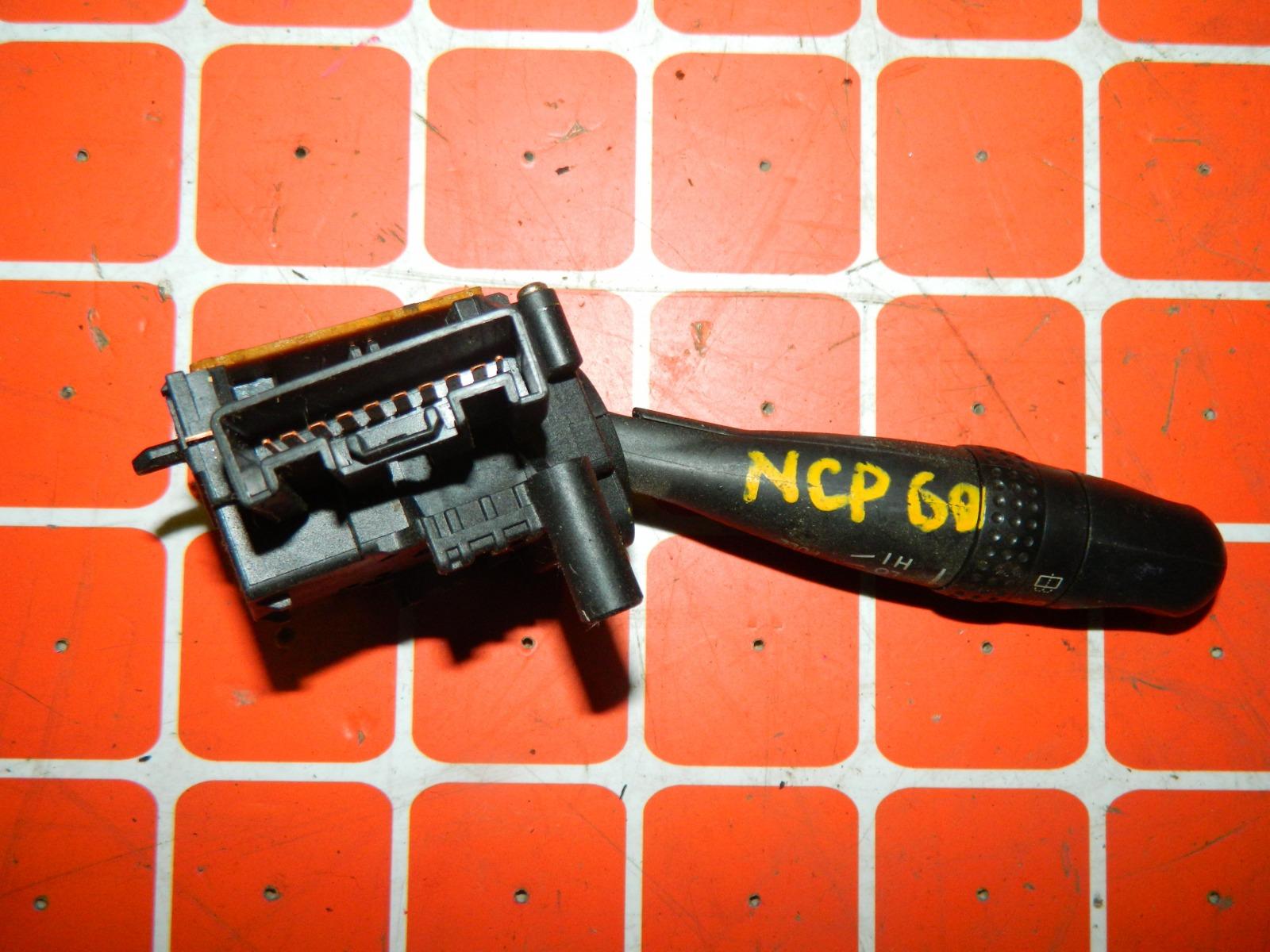 Переключатель дворников Toyota Ist NCP60 (б/у)