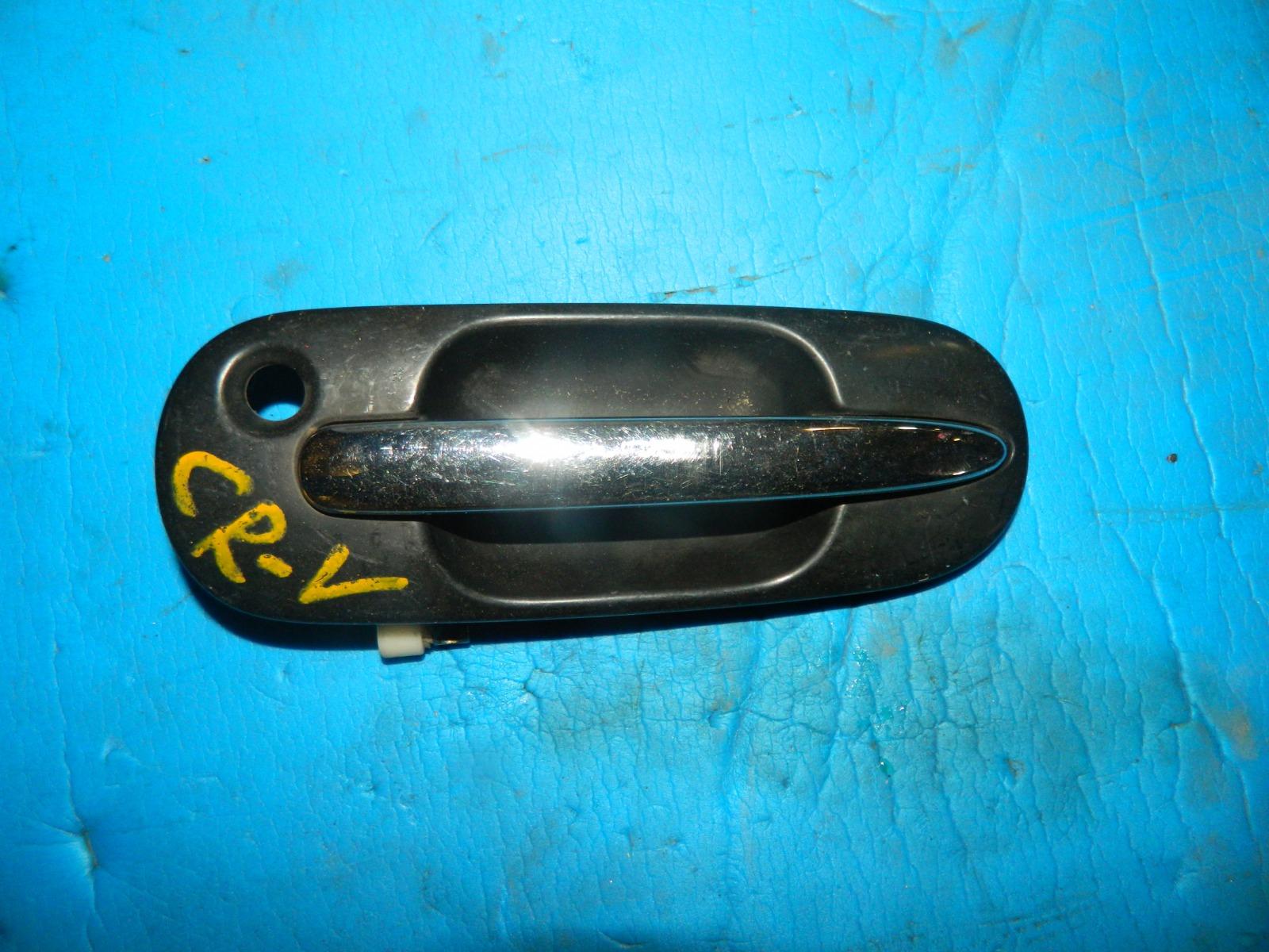 Ручка двери внешняя Honda Cr-V RD1 передняя левая (б/у)
