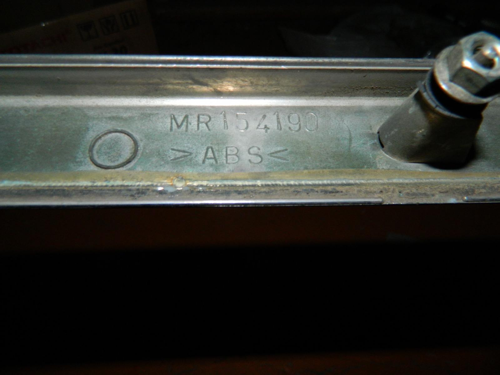 Молдинг багажника Mitsubishi Diamante F31A (б/у)