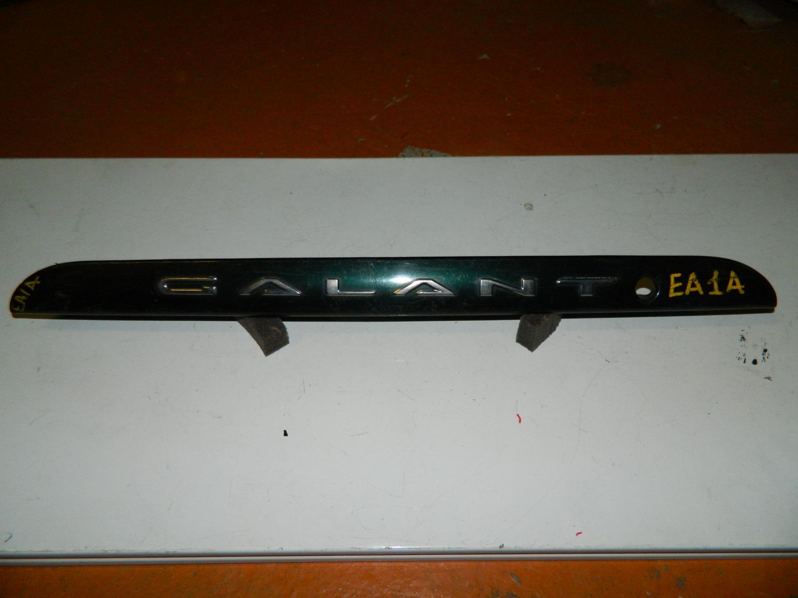 Молдинг багажника Mitsubishi Galant EA1A (б/у)