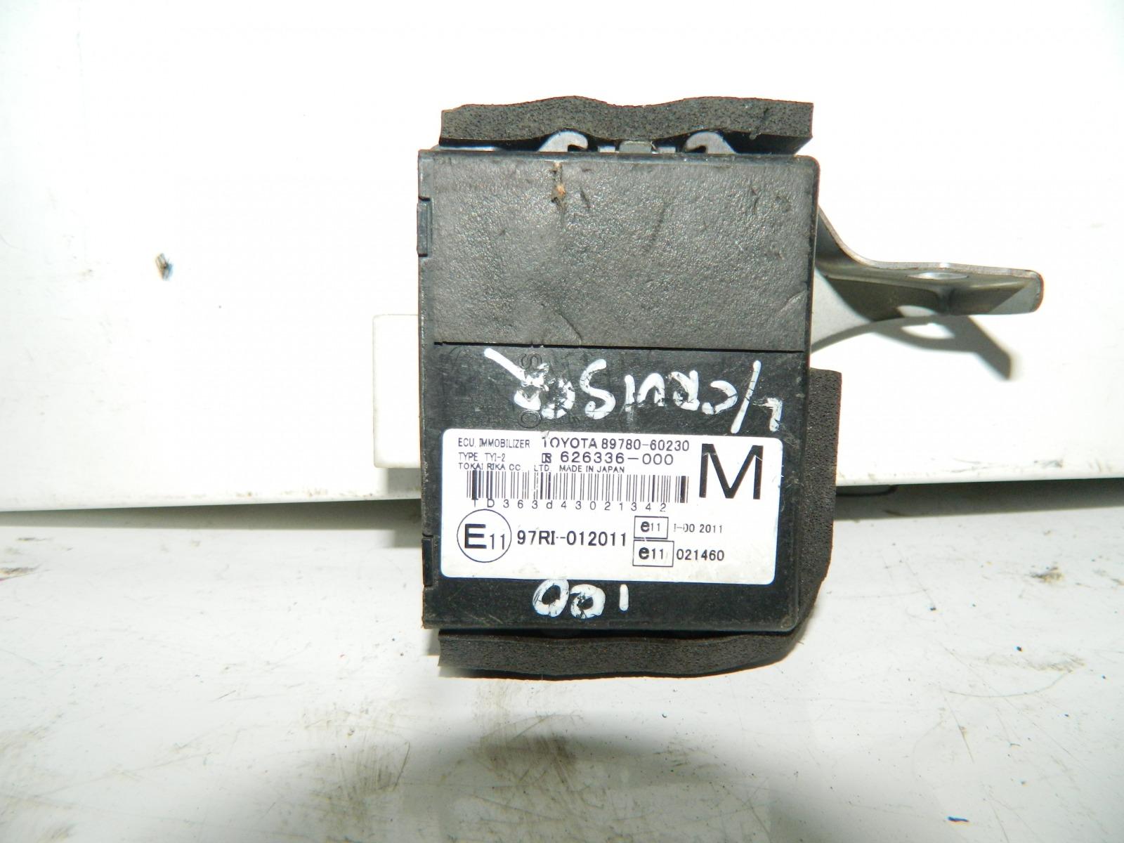 Блок иммобилайзера Toyota Land Cruiser UZJ100 (б/у)