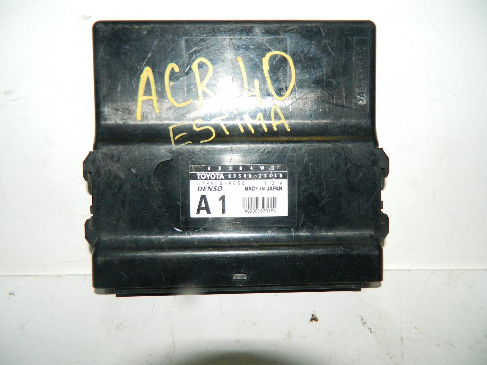 Блок управления Toyota Estima ACR40 (б/у)