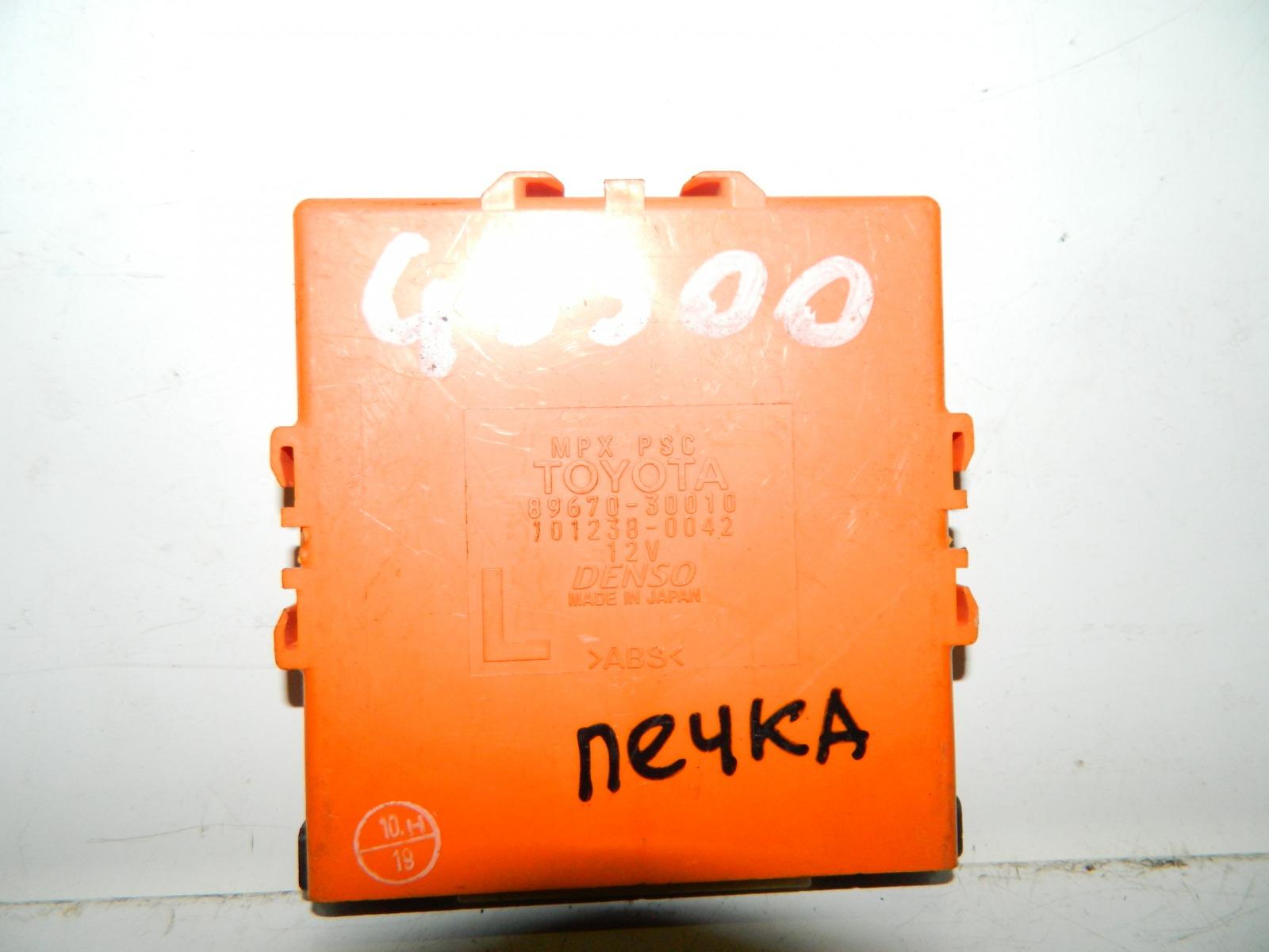 Блок управления Lexus Gs300 (б/у)