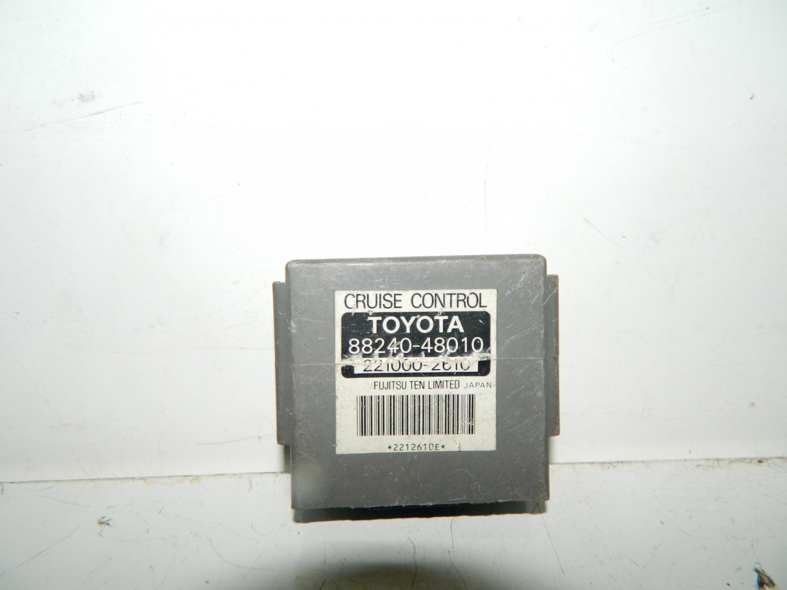 Блок управления круиз-контролем Lexus Rx300 MCU15 (б/у)