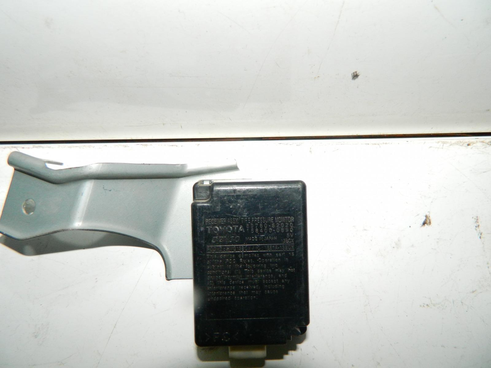 Блок управления Toyota Yaris (б/у)