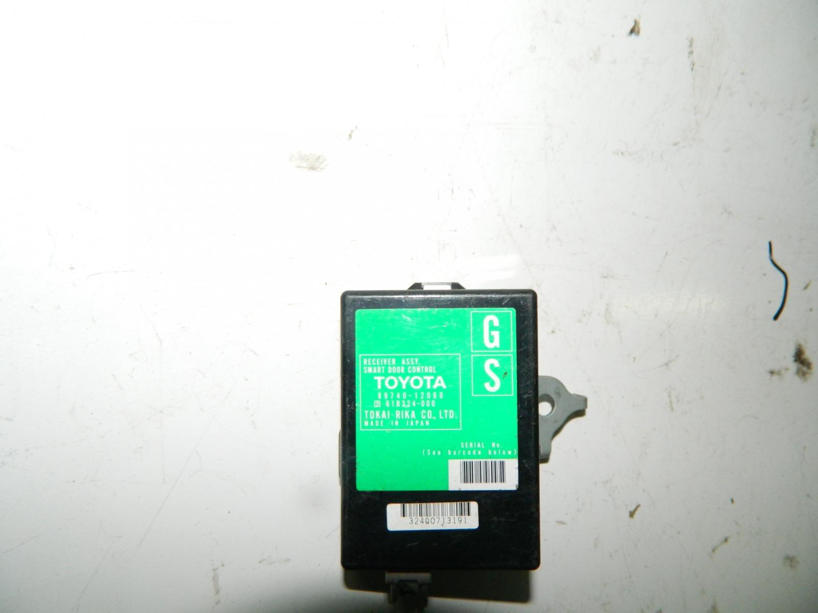 Блок управления дверьми Toyota Corolla E150 (б/у)