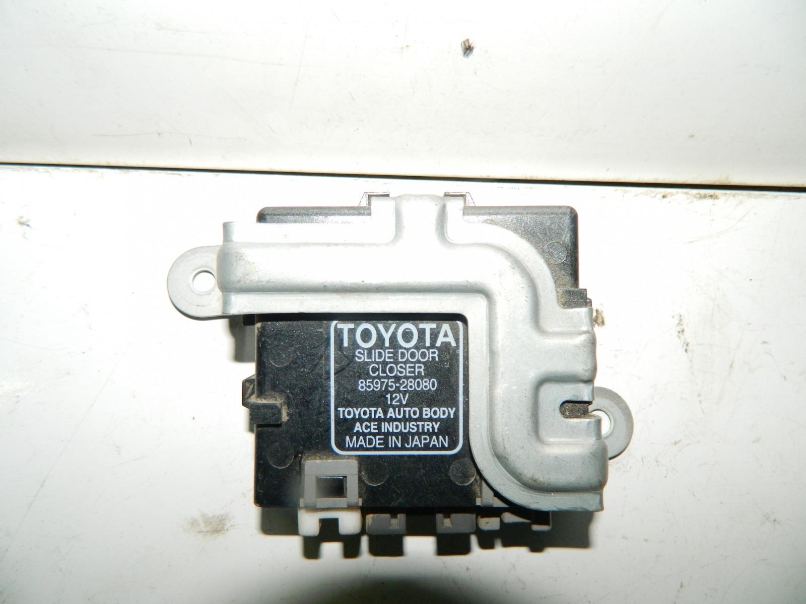 Блок управления дверьми Toyota Estima ACR40 задний правый (б/у)
