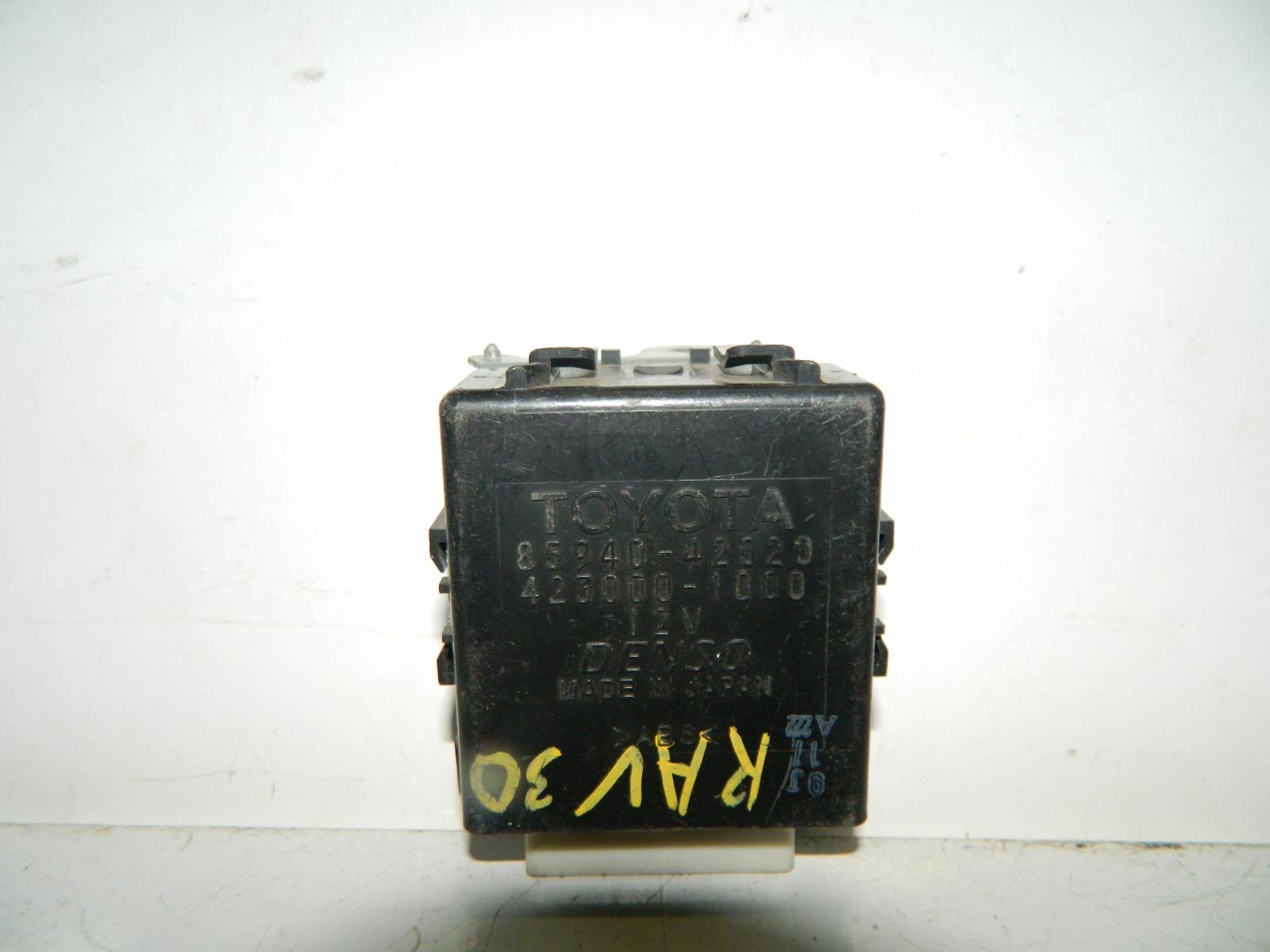 Блок управления стеклоочистителем Toyota Rav4 ACA30 (б/у)