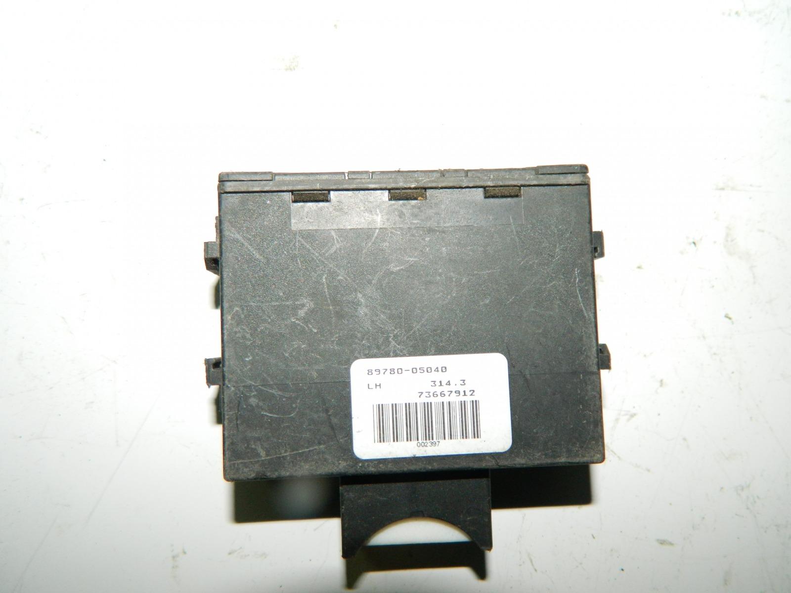 Блок иммобилайзера Toyota Avensis AZT250 (б/у)