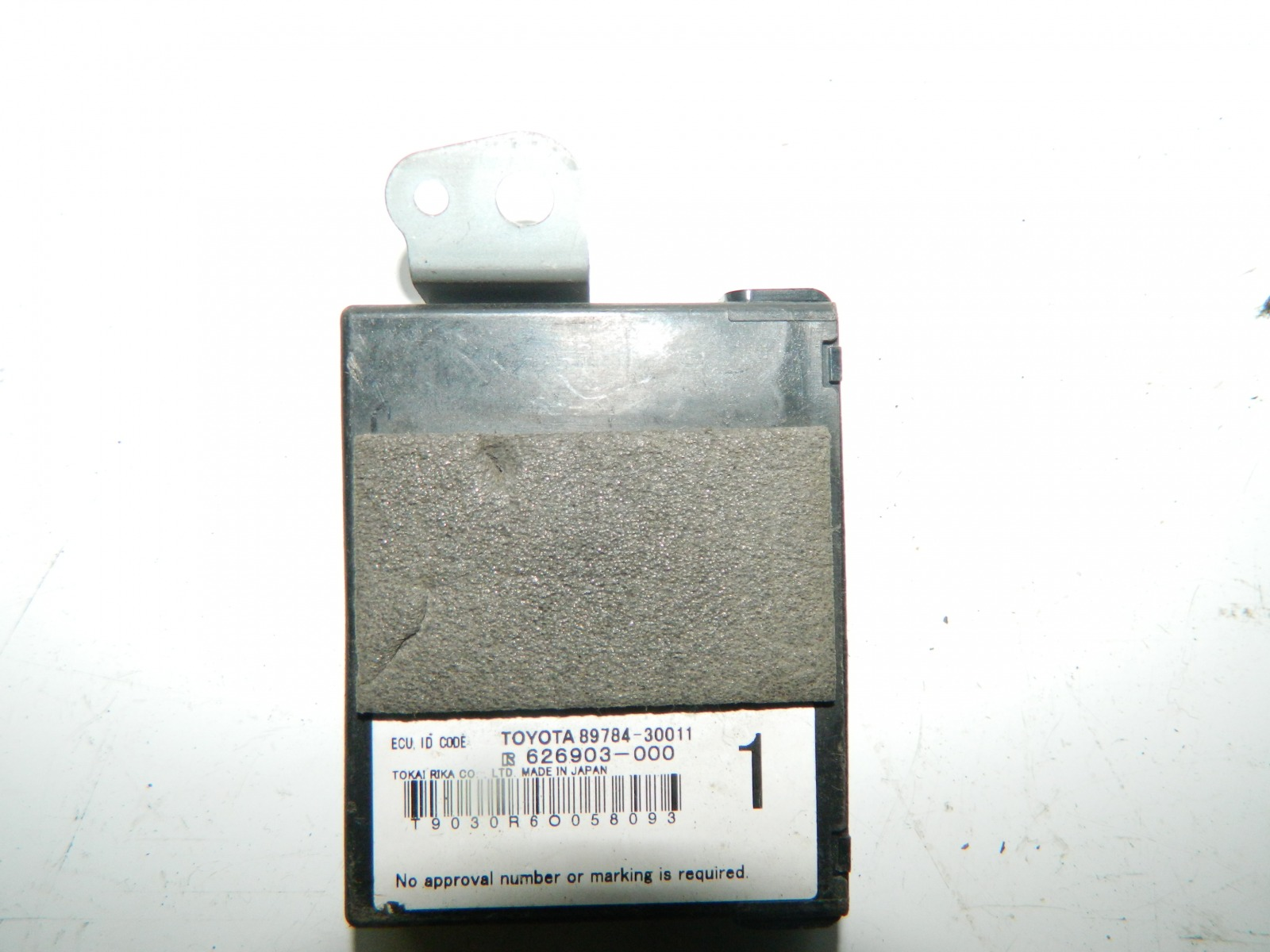 Блок иммобилайзера Lexus Gs350 (б/у)