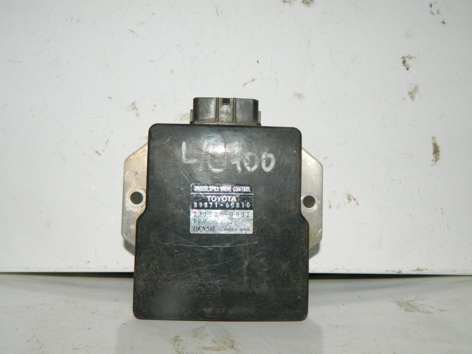 Блок управления форсунками Toyota Land Cruiser 100 1HDFTE (б/у)