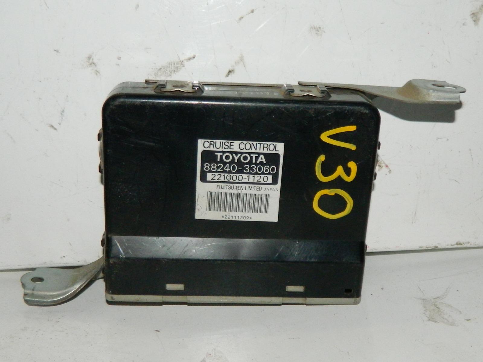 Блок управления круиз-контролем Toyota Camry MCV10 (б/у)