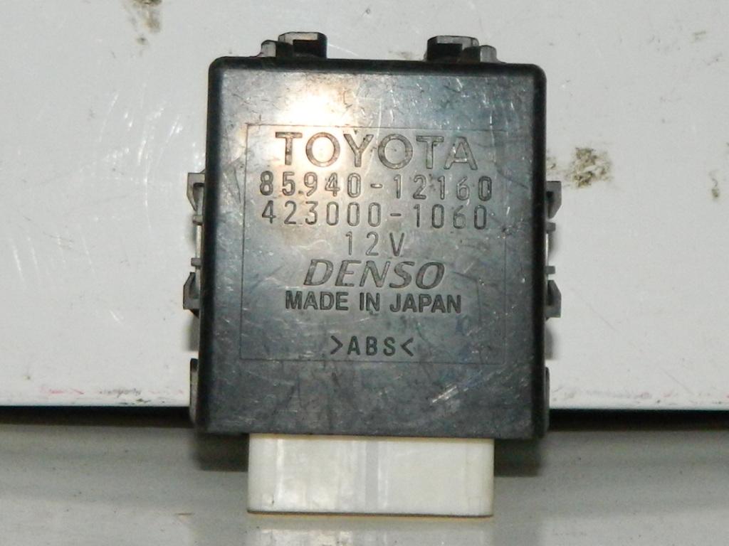 Блок управления стеклоочистителем Toyota Corolla E150 (б/у)