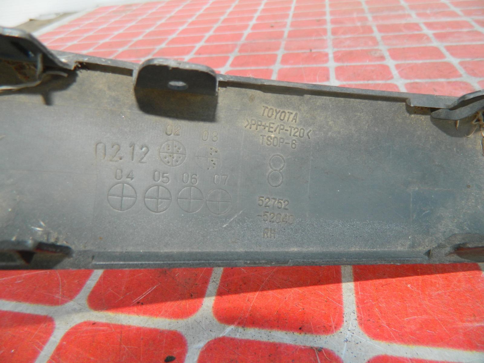 Накладка на бампер Toyota Vitz NCP10 передняя правая (б/у)