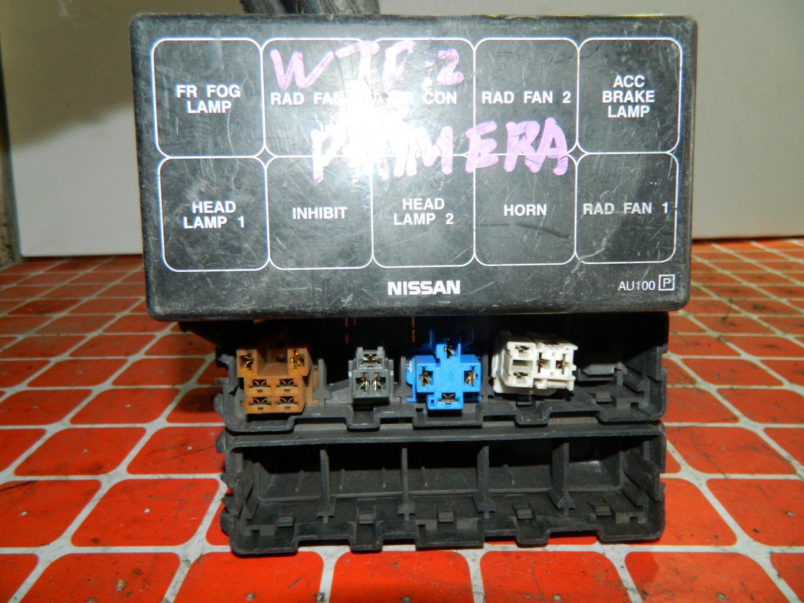 Блок предохранителей Nissan Primera P12 (б/у)