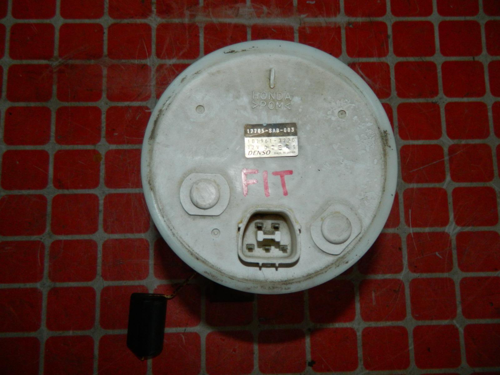 Топливный насос Honda Fit GD1 (б/у)