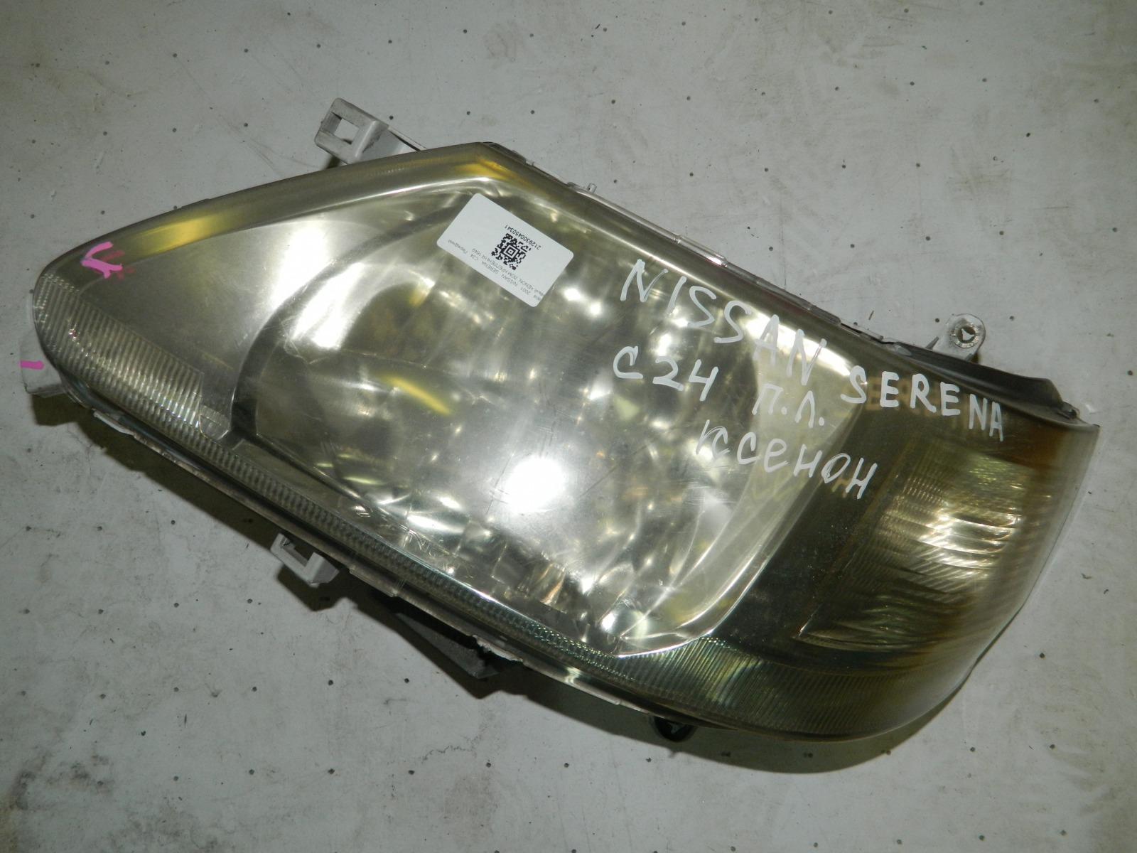Фара Nissan Serena C24 передняя левая (б/у)