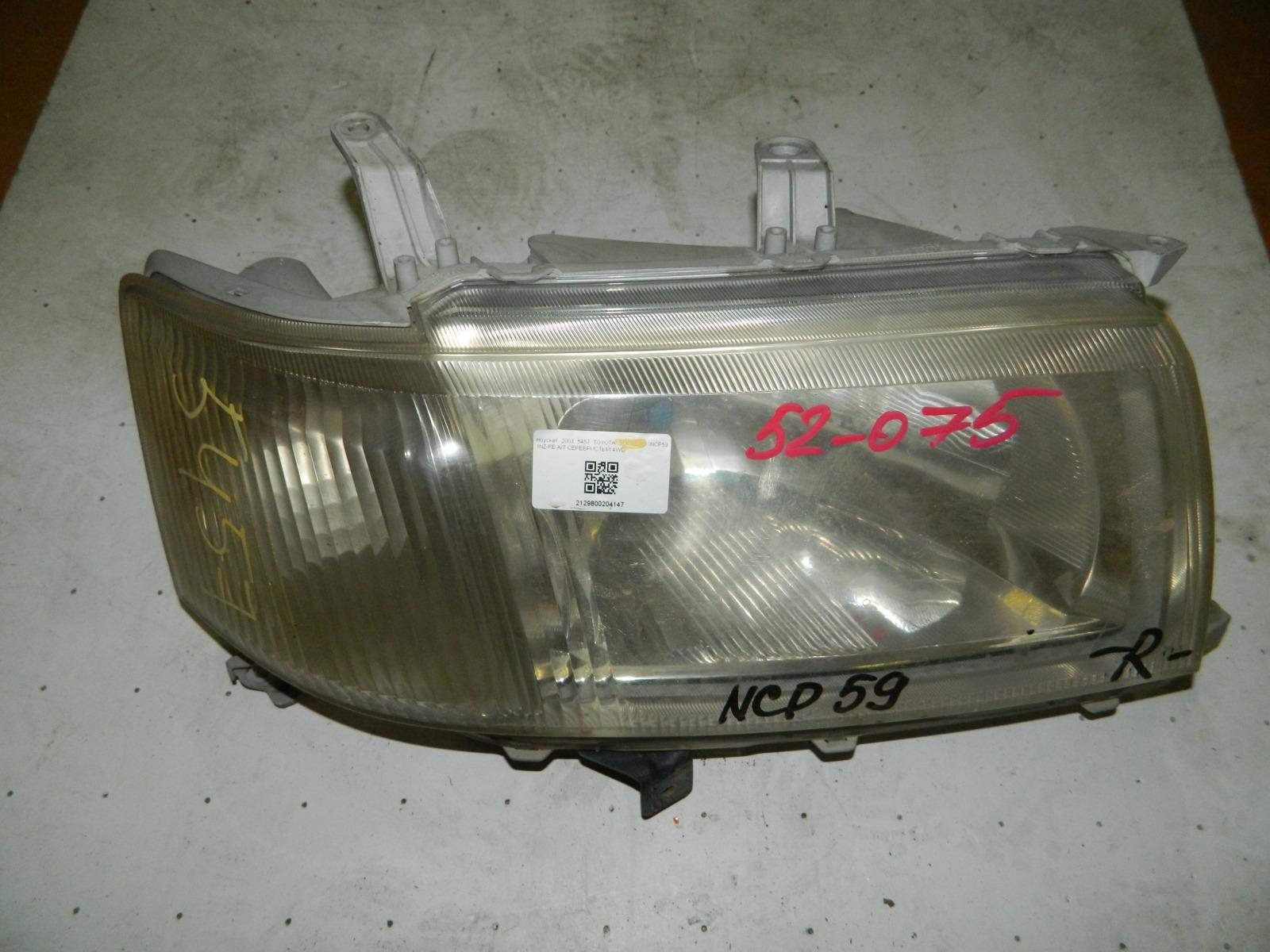 Фара Toyota Probox NCP59 передняя правая (б/у)