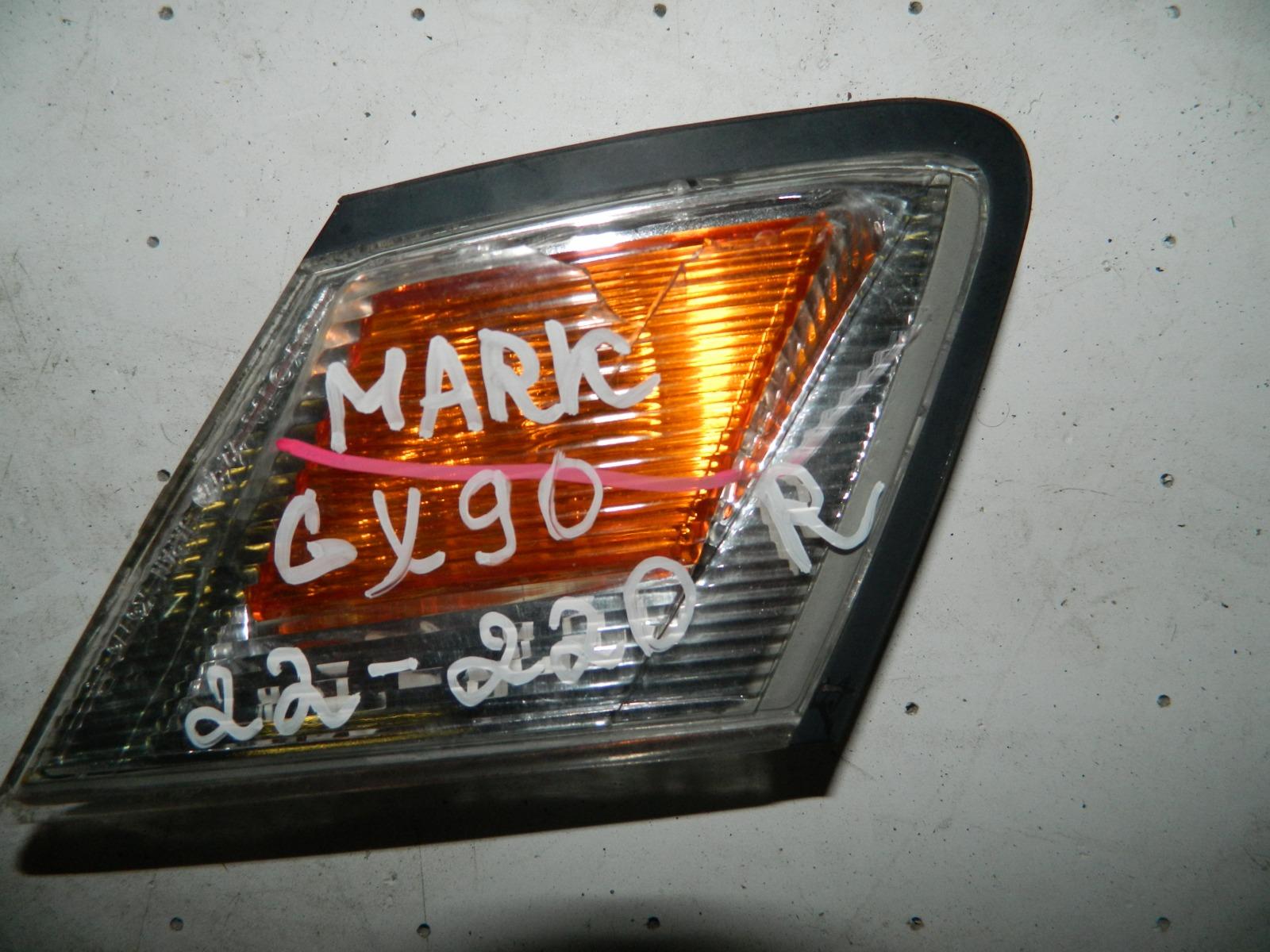Габарит Toyota Mark Ii GX90 передний правый (б/у)