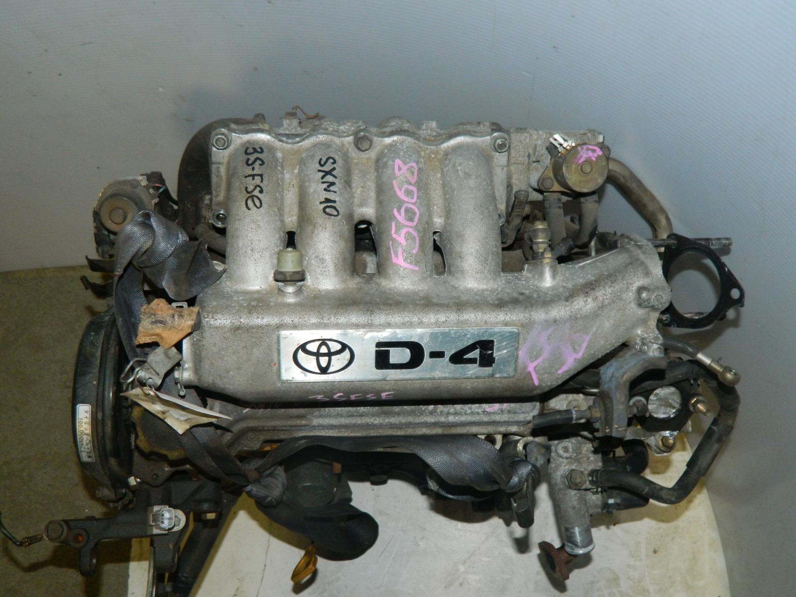 Двигатель Toyota Nadia SXN10 3S-FSE (б/у)
