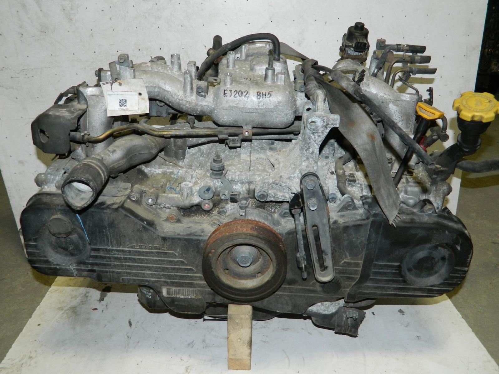 Двигатель Subaru Legacy BH5 EJ202 (б/у)